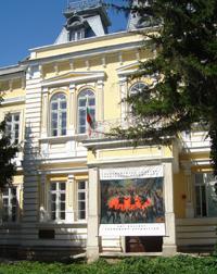 Silistra CCI building